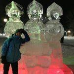 Зима в г.Арсеньеве, Путешественник