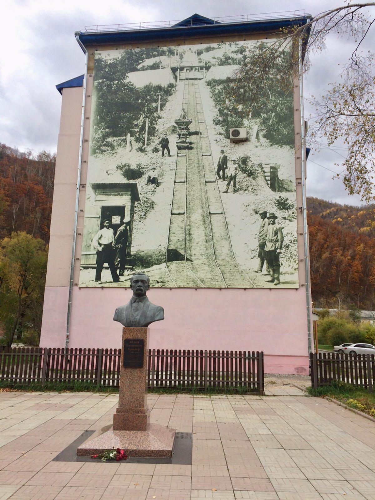 Дальнегорск – высокогорный город Приморья!, Путешественник